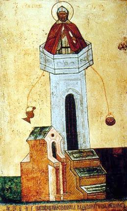 St-Simeon-Stylites